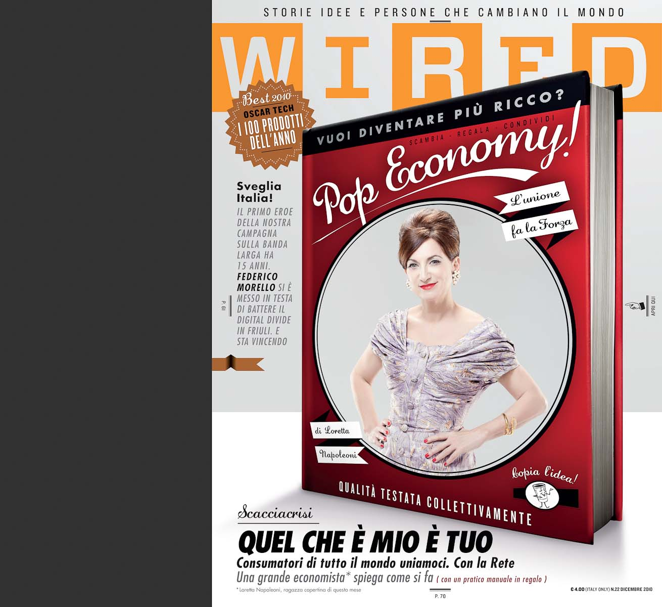 WiredCover-2010-12-cut-1.jpg